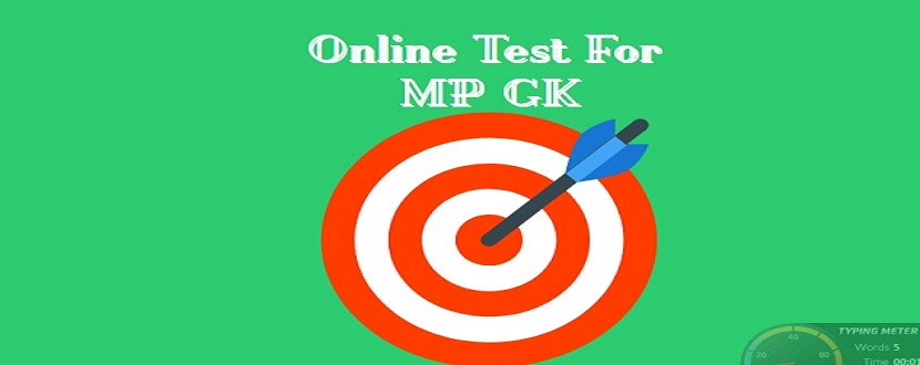 mp gk quiz mp gk 2018 MP GK ONLINE TEST mp gk in hindi 2018 mp gk video mp gk book mp gk current mp gk download mp gk objective question answer in hindi pdf mp gk in english