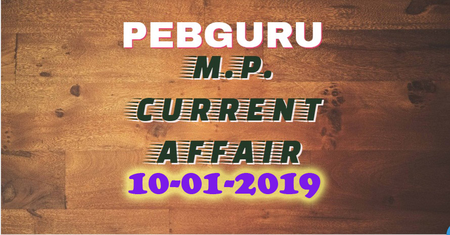 MP Current Affair 10th January 2019